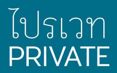 PrivateNew-Banner