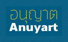 Anuyart-banner2