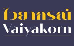 Vaiyakorn-Banner
