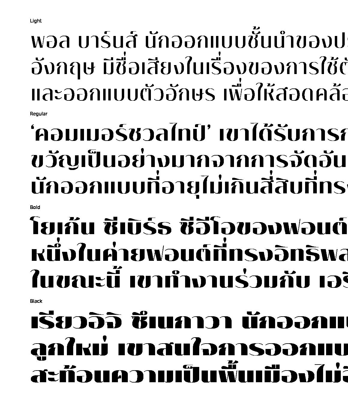 Vaiyakorn