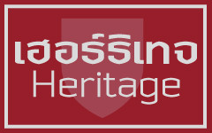 heritage-banner