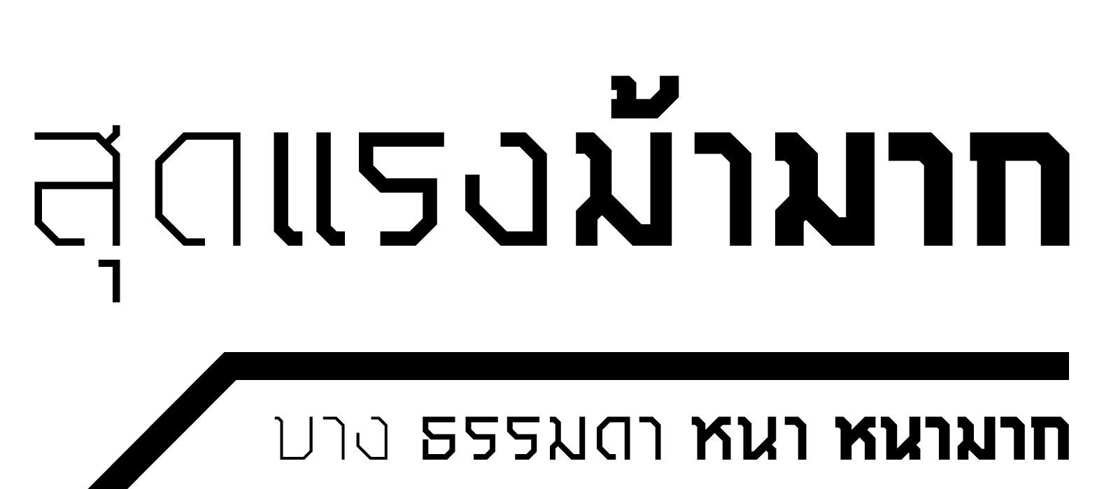 KATATRAD
