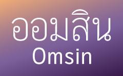 omsin-banner