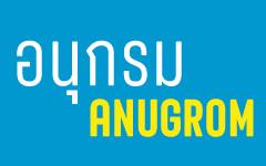 Anugrom-Banner