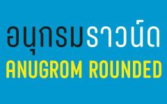 Anugrom-Rounded-Banner
