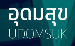 Udomsuk-Banner