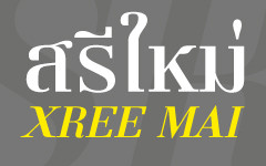 XreeMai-banner