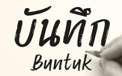 buntuk-small