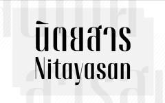 banner_Nitayasan-02