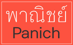 Panich-promo